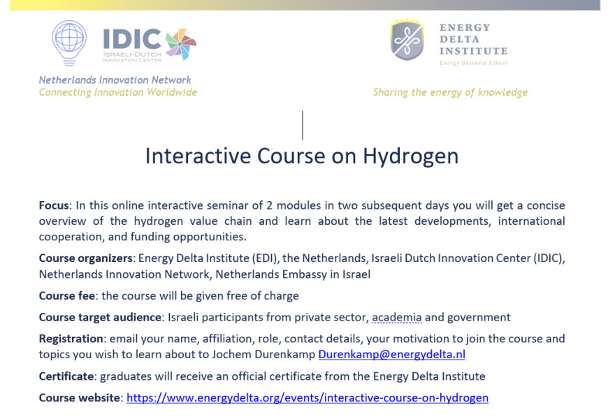Registration to 1st virtual hydrogen course given by the Netherlands Energy Delta Institute (EDI) to Israeli industry, academia and public sector is open