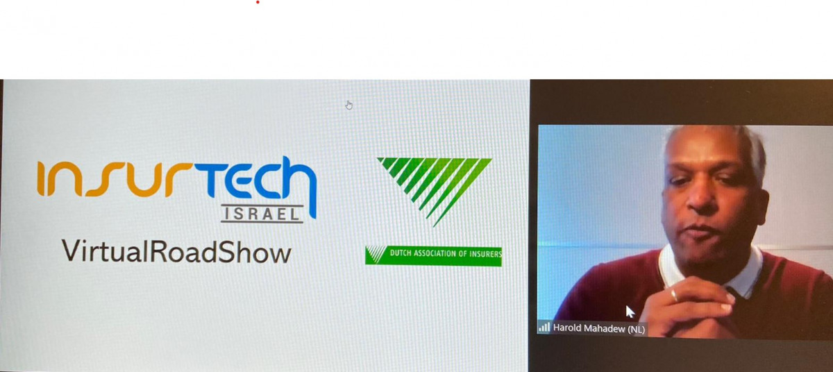 InsurTech Israel VirtualRoadShow to the Netherlands