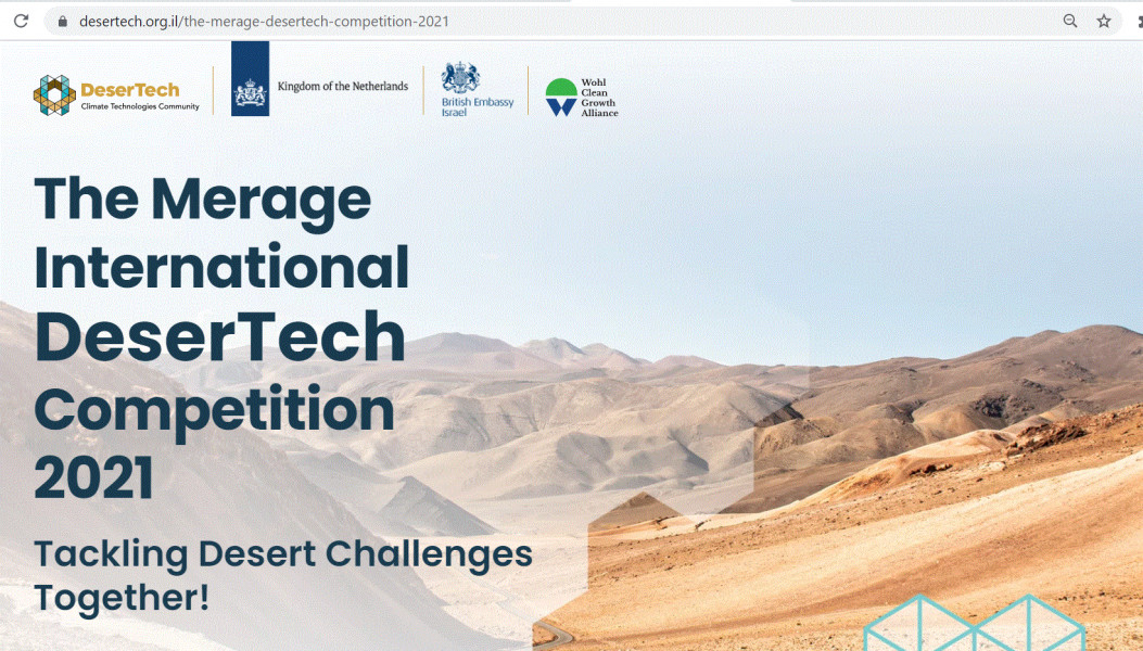 Seeking Dutch Companies Adapting to Arid climates to take active part at Merage International DeserTech Competition 2021